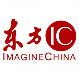 Imaginechina